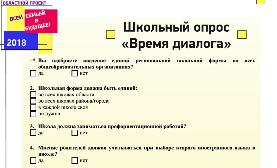Прошколу.ру бесплатный школьный портал рабочие программы 2 класс